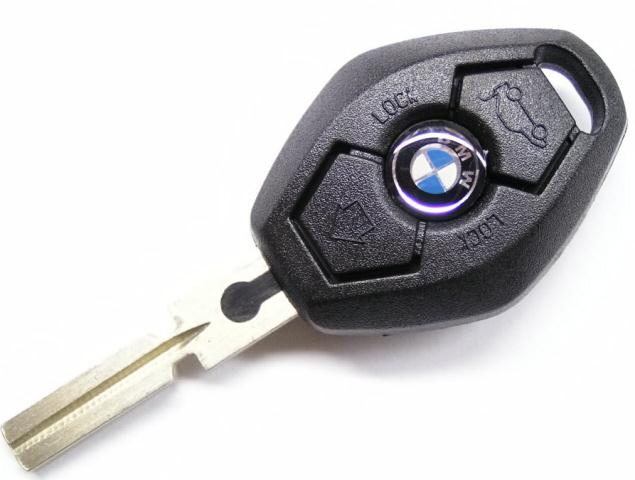 Bmw Car Key Old Car Key Replacement